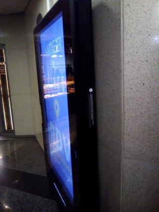 Affichage metro publicité suivi pub (1)