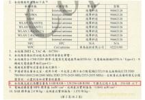 Huawei P30 certification (3)
