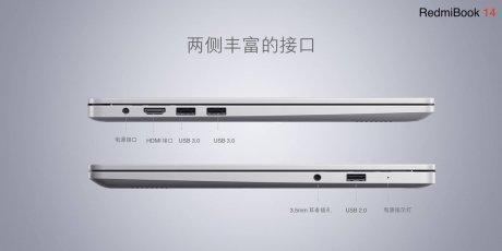 RedmiBook 14 ports