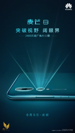 Huawei Mate 30 Lite apn