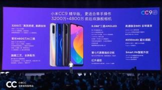 Xiaomi CC9 a