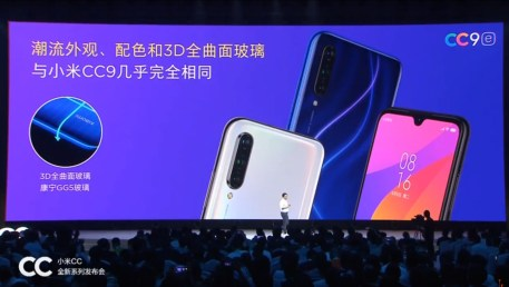 Xiaomi CC9 s