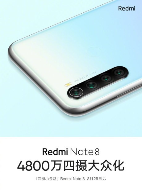 redmi-note-8-rear-official