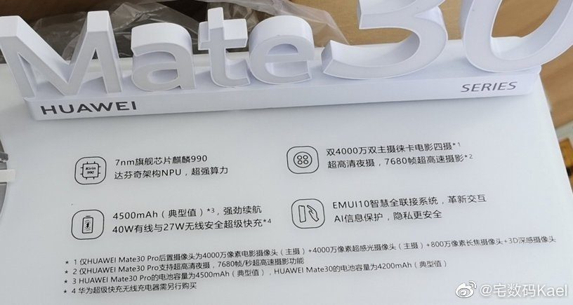 Huawei-Mate-30-Series-specs