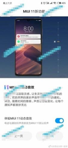 MIUI-11-Leak-4