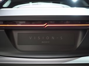 Sony Vision-S Plaque