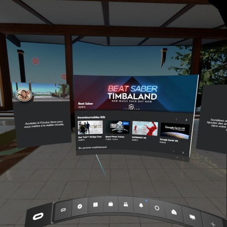 Oculus Link screenshot