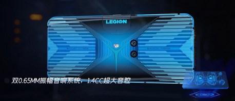 L'emplacement de l'appareil photo du Lenovo Legion