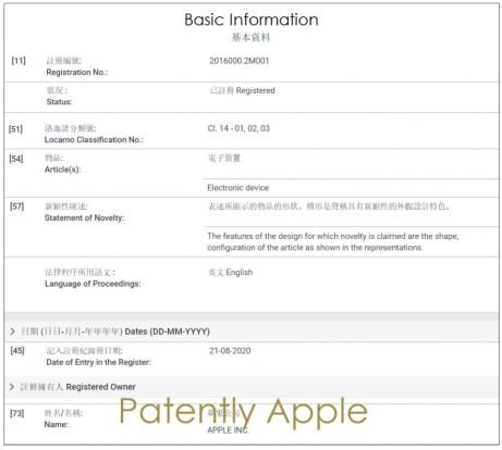 La fiche technique du brevet de conception pour des bords fins sur un MacBook Pro // Source : Patently Apple