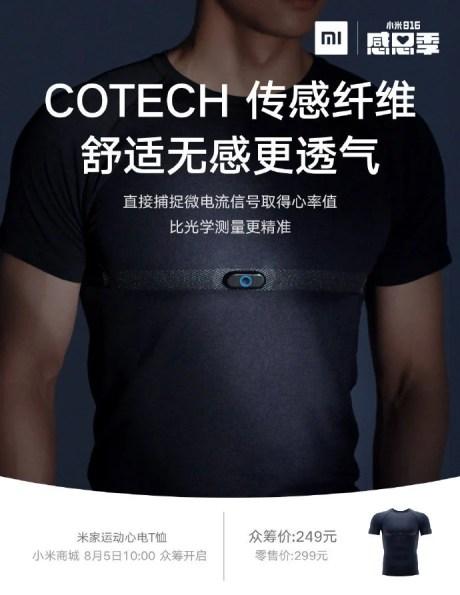 xiaomi-mijia-t-shirt-ecg-2