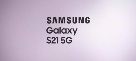 Le nom du Samsung Galaxy S21 5G se confirme