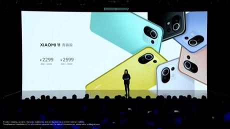 Nouveaux produits Xiaomi 2021 l Suivez avec nous notre méga-lancement 2-17-31 screenshot