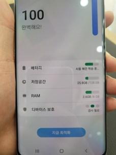 Les caractéristiques du Samsung Galaxy A82.