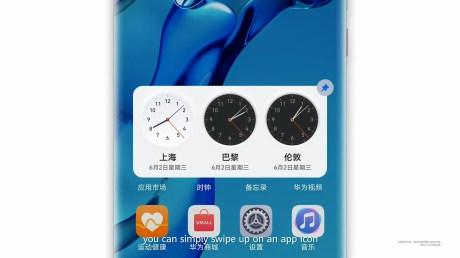 HUAWEI HarmonyOS & New Products Launch 53-34 screenshot