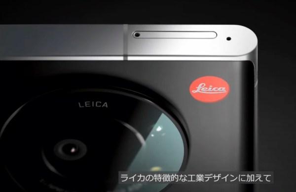 Leitz Phone 3