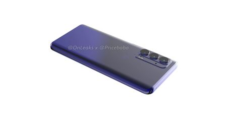 Le Motorola Edge 20