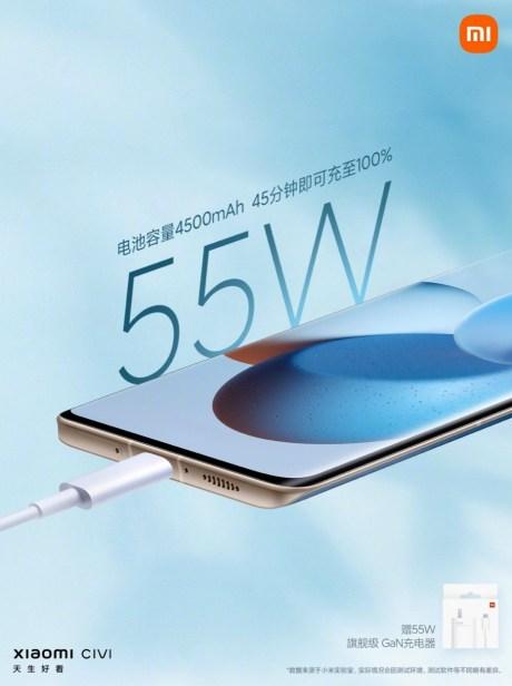 Xiaomi Civi-8