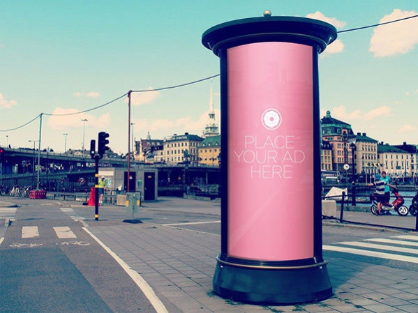 Free PSD Rounded Billboard Mockup