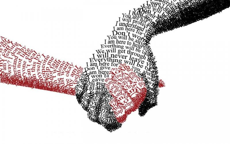HD Love Text Hands Typography Couple Holding Friendship Trust High Resolution Pictures Wallpaper