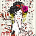 Japanische Kunst Stock Vektorgrafik Freeimages Com