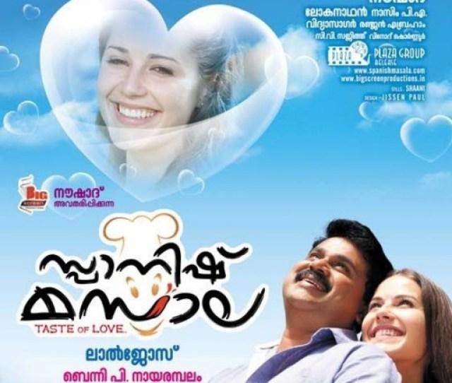 Download Spanish Masala Malayalam Music Movie Online Spanish Masala Malayalam Mp Songs Online Galatta