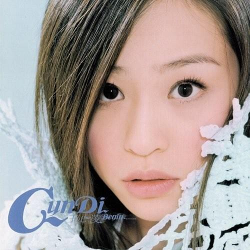 Cyndi Wang (王心凌) – Baby Baby Tell Me Lyrics   Genius Lyrics