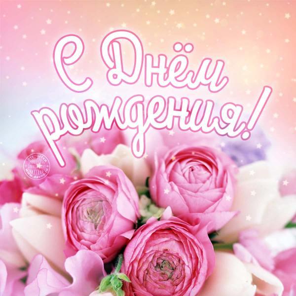 Поздравления с Днем рождения женщине: самые красивые ...