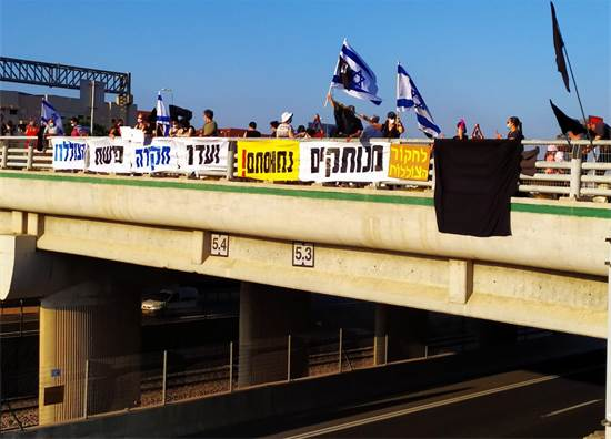 Tonight's protest in Tel Hai / Photo: Ofer Neumann, spokesman for the black flags protest