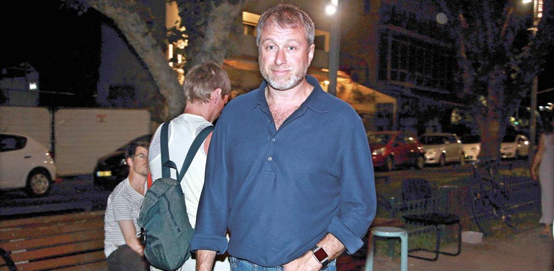 Image result for abramovich israel