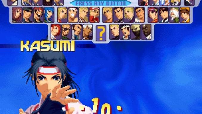 The King of Fighters 2000 screenshot 1