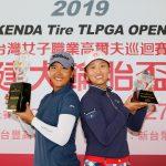 2019建大輪胎盃女子高球賽最終回合   GOLF101