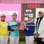 女子台巡新賽制 「未來賽」4月隆重登場 | GOLF101