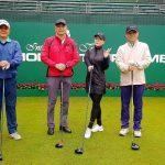 XXIO盃高爾夫邀請賽 LUCKY 7招待球友