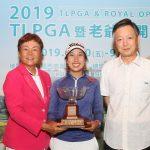 週報》LPGA波特蘭菁英賽/TLPGA暨老爺公開賽