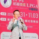 週報》台灣裙襬搖搖LPGA 決賽日觀眾衝5萬