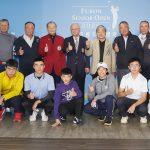 2020富邦長春公開賽 9~11台灣高爾夫俱樂部點燃戰火