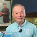 週報》Golf嘉年華球具品牌盡情試打/謝敏男主辦公雞帶小雞邀請賽第15年