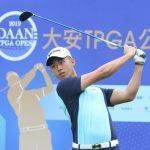 2019大安TPGA公開賽首回合 | GOLF101