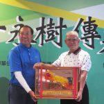 2020台灣長春開幕戰 擴大傳承規模著力「聯誼」