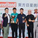 ThreeBond TPGA 東方日星挑戰賽最終回合