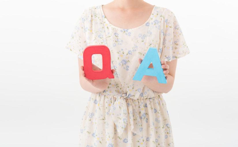 何を書いたらわからない!そんな人におすすめしたい「Q&A記事」について|グースクール