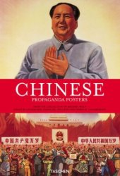 Chinese Propaganda Posters: From the Collection of Michael Wolf Pdf Book