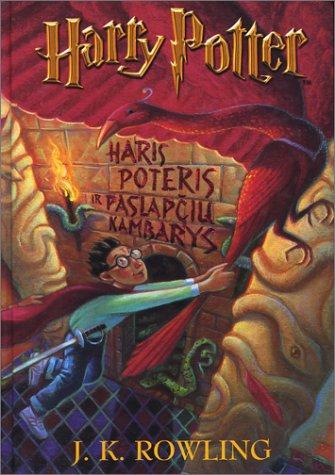 Haris Poteris ir Paslapčių kambarys (Haris Poteris, #2)
