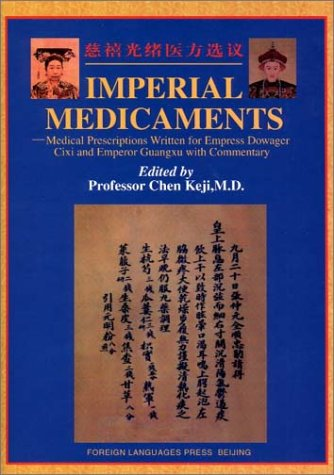 Imperial Medicaments: Medical Prescriptions Written for Empress Dowager Cixi and Emperor Guangxu with Commentary