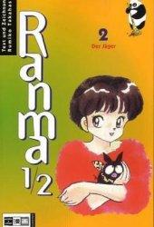 Ranma 1/2, Band 02: Der Jäger Pdf Book