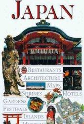 Japan Pdf Book