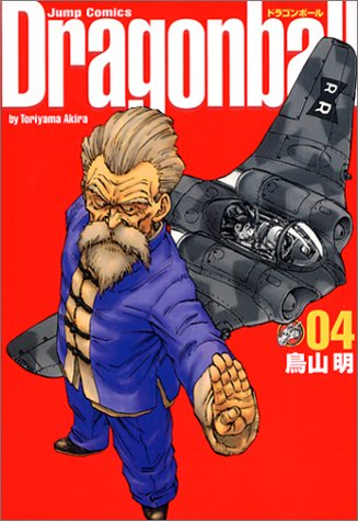Dragonball Vol. 4 (Dragon Ball, #4)
