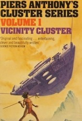 Vicinity Cluster (Cluster, #1)