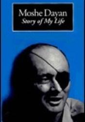 Moshe Dayan Pdf Book