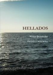Hellados Pdf Book